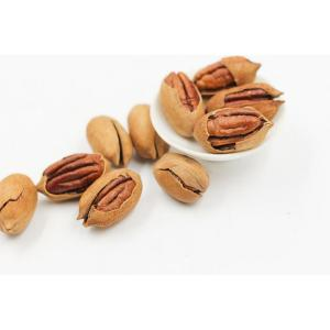 Diamond - Nuts Pecans